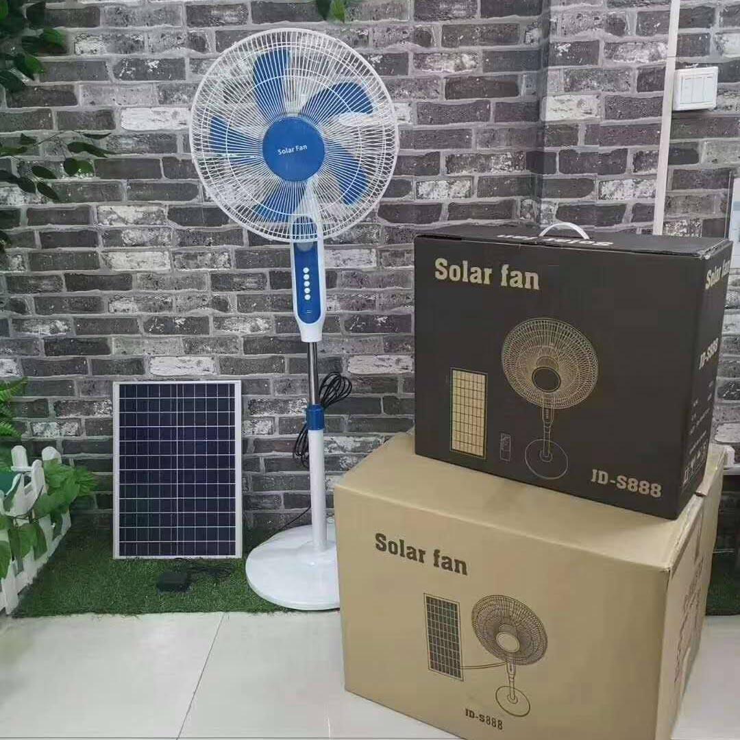 Quạt năng lượng mặt trời JD-S888 25w Jindian